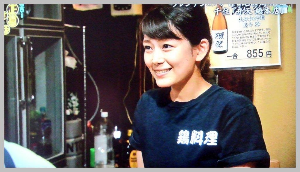 ロビンソンズ・山崎の嫁(妻)彩美がかわいい・綺麗(きれい)・美人!【画像】