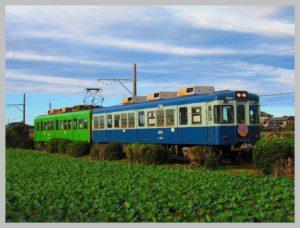 大正ロマン電車