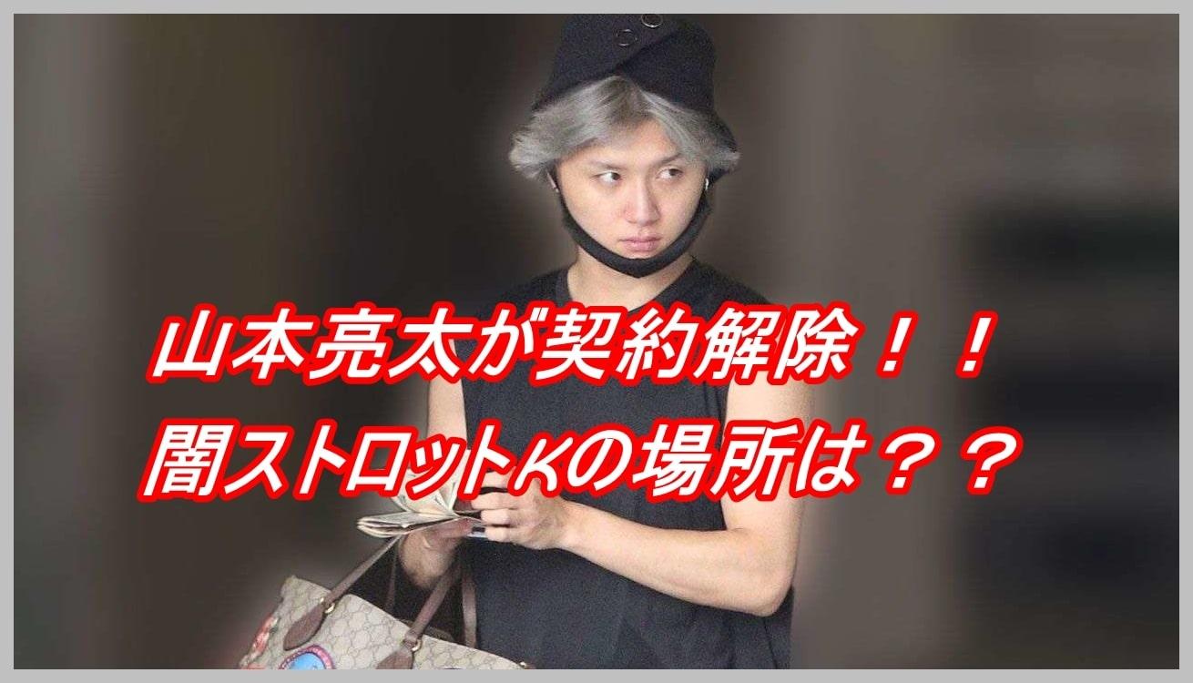 あゆみ 出産 相手 浜崎