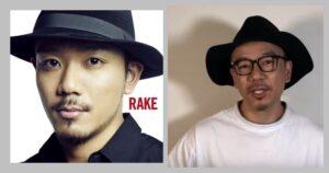 歌手Rake