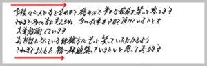 有吉弘行 字