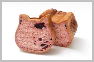 ねこねこ食パン ブルーベリー